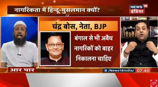 ilyas targets sambit patra संबित पात्रा during live debate