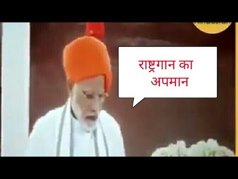 Image result for narendra modi drink water during national anthem