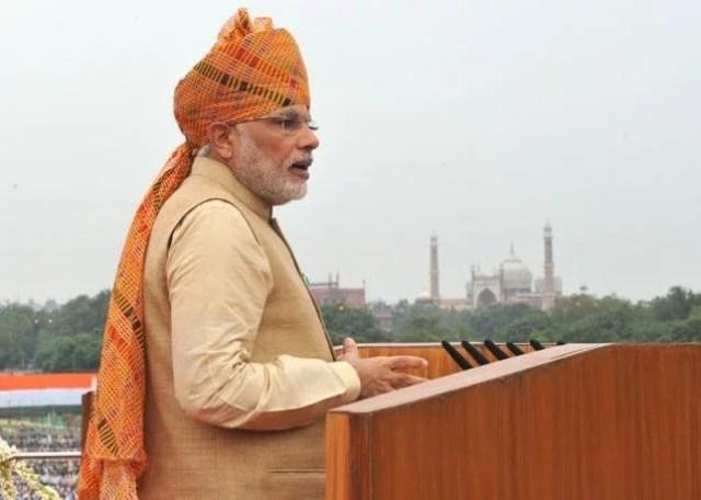 narendra modi नरेंद्र मोदी 15 august speech