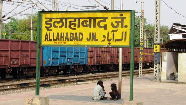 Image result for Allahabad name changed