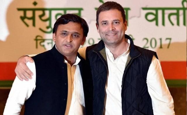 congress कांग्रेस sp coalition in madhya pradesh