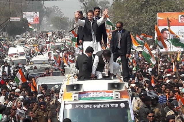 congress कांग्रेस wins in haridwar