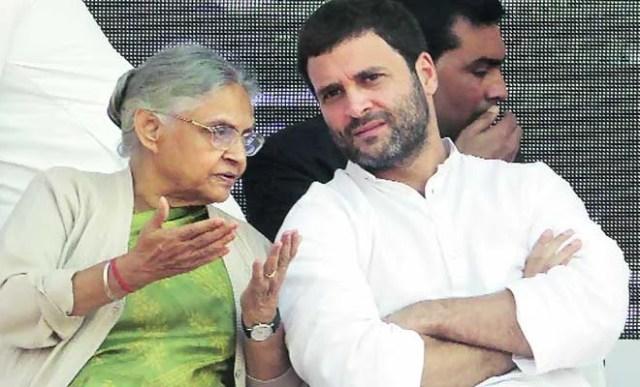 Image result for rahul gandhi and sheila dikshit