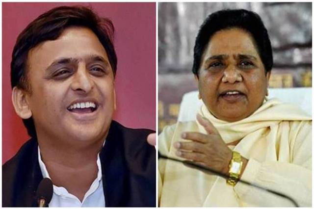 Image result for akhilesh yadav and mayawati