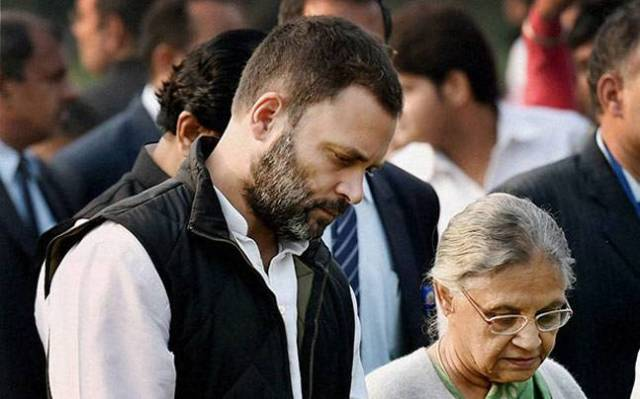 Image result for rahul gandhi and sheila dikshit