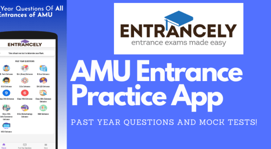 amu last year entrance papers app