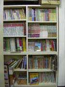 雑誌・書籍コーナー