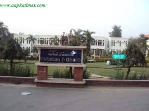 Jamia sets up a Admission Help Desk to facilitate students and employees of Jamia