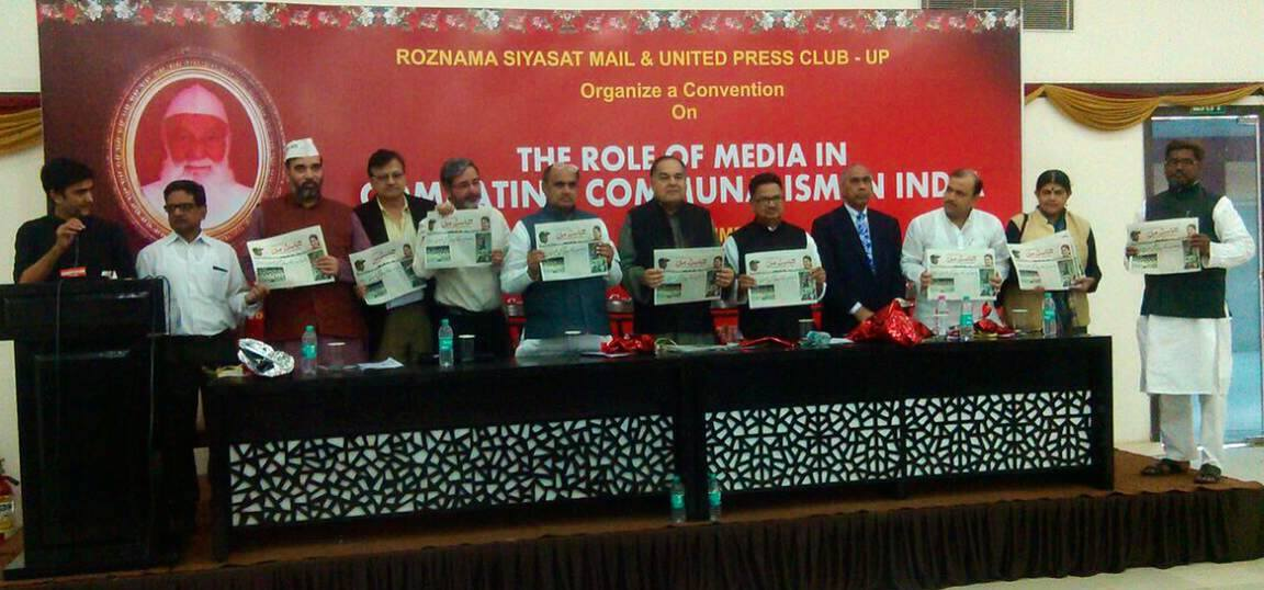 The Role of Media in Combating Communalism in India