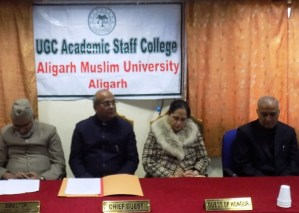 AMU School Teachers' Training Programme at the UGC Academic Staff College, AMU