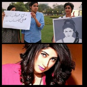 Pakistani Students Protesting Against The Cold blooded Murder of Pakistani Social media queen Qandeel Baloch