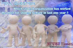 Opinion Poll: Which student organization has worked the most for students' welfare in last one year?