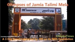 [Video] Glimpses of Jamia Talimi Mela-2016 in less than 2 minutes