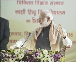 PM Modi inaugurates Craft Centre and Trade Facility Centre at Banaras Hindu University