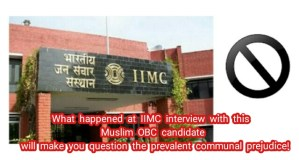 Shocking !  What happened at IIMC interview with this Muslim OBC candidate will make you question the prevalent communal prejudice!