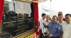 JNU: Jitendra Singh lays foundation stone for new hostel; 75 percent rooms for the north-east students