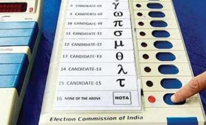 NOTA :The Unsung Winner in DU Students' Union Polls