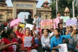 BHU incident: Cong demands probe by all-party parliamentary