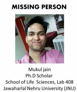 JNU student goes missing from campus, Delhi police begins investigation
