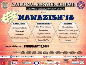 Nawazish'18,The Annual festival of NSS, Lakshmibai College
