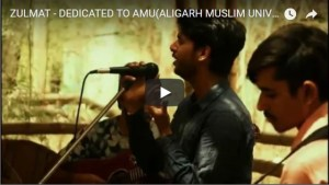 A heart-touching Song in solidarity with AMU by Jamia students is gaining attention on social media