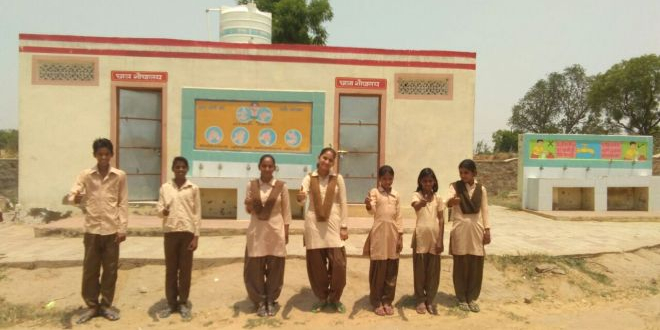 Swachh Bharat Abhiyan reaches Indian roots, Students of Jatpur School of Alwar collected money during marriage ceremonies to eradicate open defecation