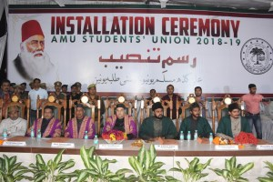 AMUSU installation ceremony held at Athletics Ground