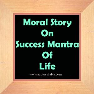 hindi moral story on success mantra of life