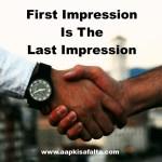 पहली मुलाकात में लोगों को कैसे प्रभावित करें? | 10 First Impression Tips