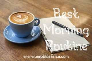 morning routine hindi