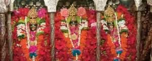 पटन देवी मंदिर