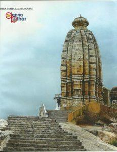 सूर्यमंदिर उड़ीसा के पुरी स्थित जगन्नाथ मंदिर से मिलता जुलता है।