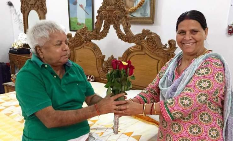 जन्मदिन का बधाई देती राबडी देवी
