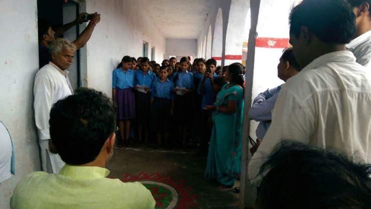 एक सरकारी स्कूल उपेंद्र कुशवाहा