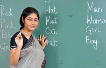 Bihar-Teachers-Eligibility-Test