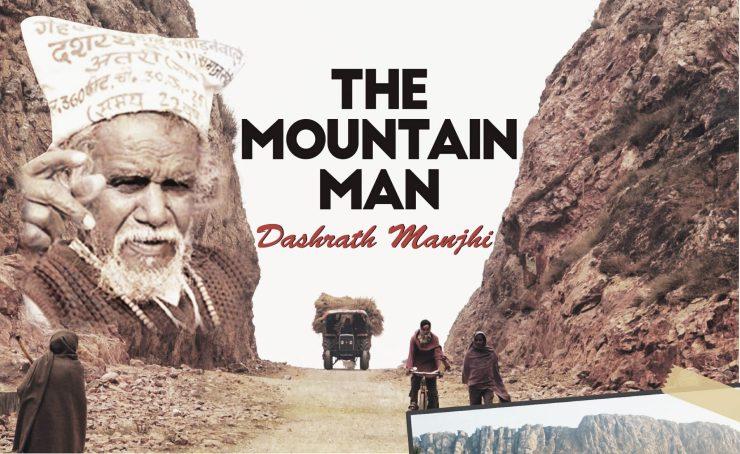 dashrath majhi