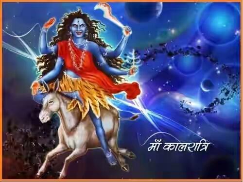 Maa-Kalratri-e14274456859731(1)