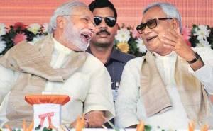 खुशखबरी: बिहार को मिलने वाला प्रधानमंत्री का 1.25 लाख करोड़ का विशेष पैकेज जल्द होगा जारी