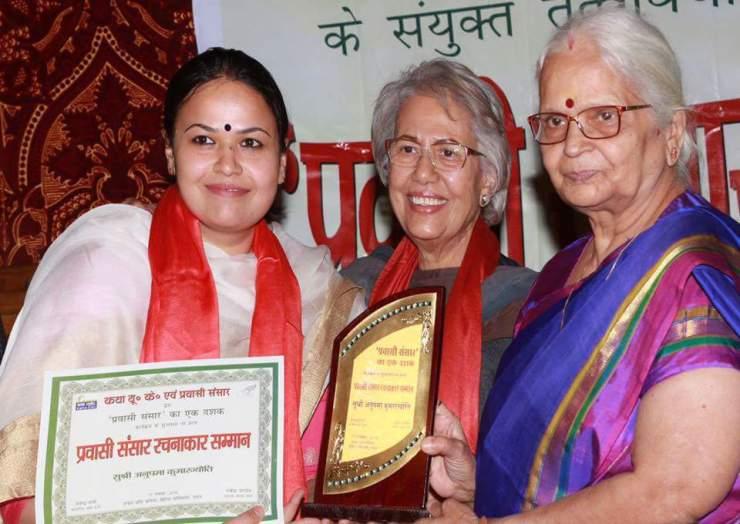 Anupama Kumar jyoti
