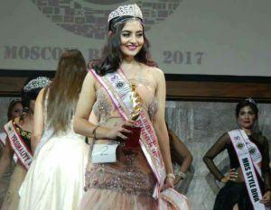 बिहार की बेटी नेहा गुप्ता ने दुनिया में सुंदरता का मचाया धमाल