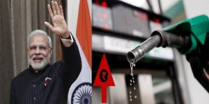 बहुत हुई जनता पर पेट्रोल-डीजल की मार, अबकी बार मोदी सरकार!