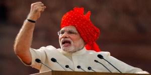 14 अक्टूबर को पटना में बिहार को 5044 करोड़ का तोहफा देंगे मोदी