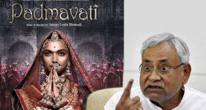 विवाद खत्म होने तक बिहार में रिलीज नहीं होगी 'पद्मावती', नीतीश ने लगाई पाबंदी