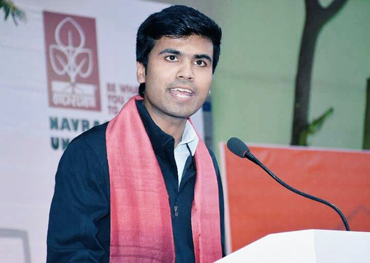 Sharad Sagar, Gujrat, Navrachana University