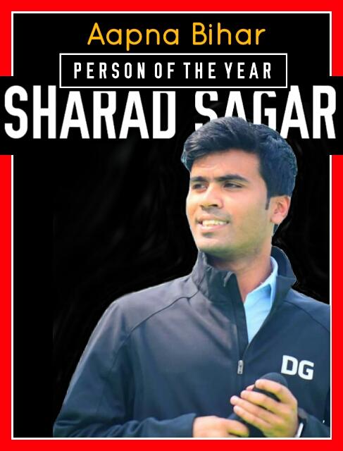 Aapna Bihar person of the year