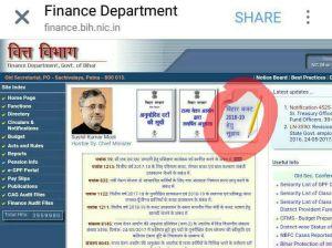 #ApnaBudget: बिहार सरकार ने इस साल के बजट के लिए लोगों से सुझाव मांगा है, सोशल मीडिया पर चल रही है मुहिम