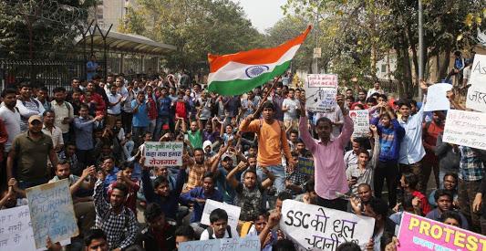 SSC, Exam, Scam, Bihar, News