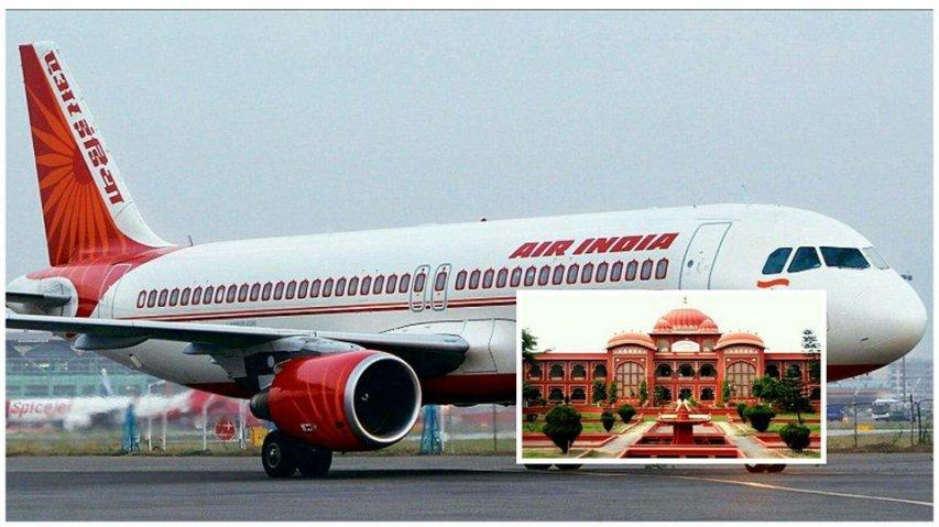 Darbhanga Airport, Airport in Bihar, Darbhanga, Aapna Bihar, apna Bihar