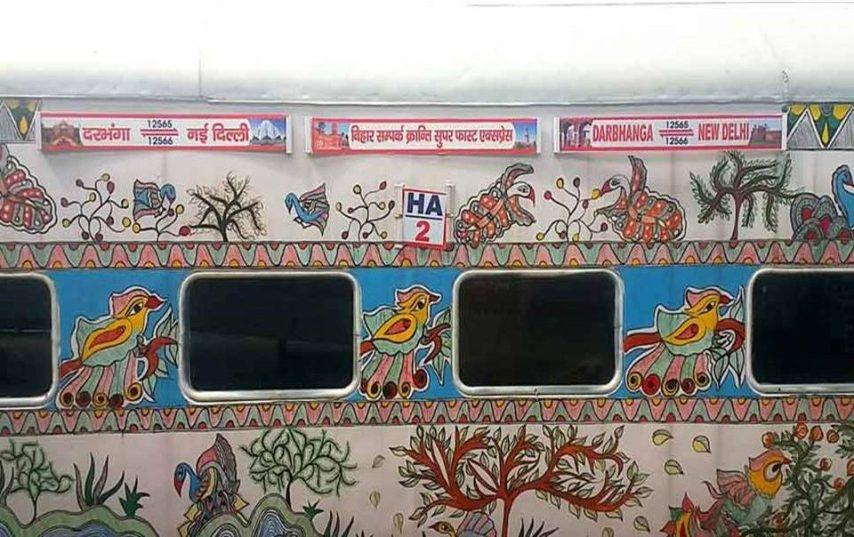 Bihar Sampark Kranti Express, Railway, Mithila Painting, madhubani railway station, darbhanga, Delhi