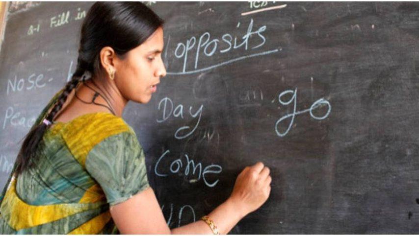 Job in Bihar, Teachers Job